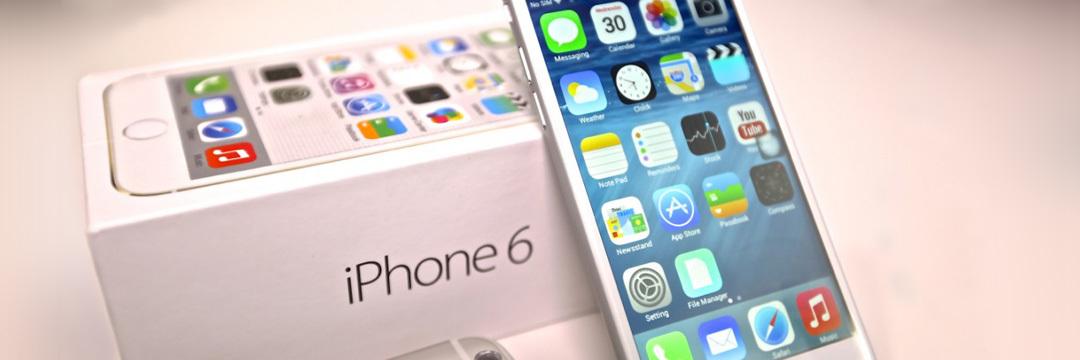 новий айфон